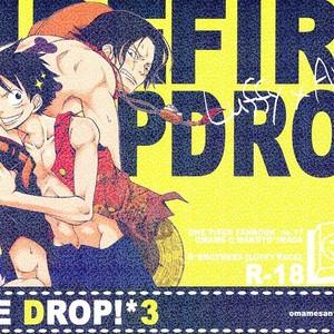 [Omame] One Piece dj – Fire Drop! 3 [Eng] – Gay Comics