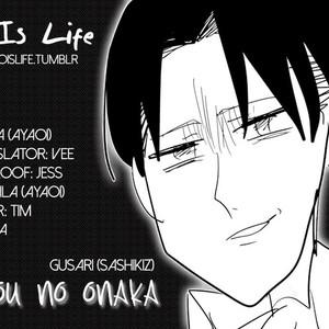 [Gusari (Sashikiz)] SnK dj – Heichou no Onaka [Eng] – Gay Manga