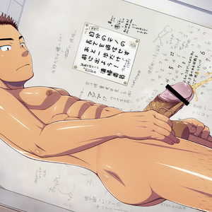 [LUNATIQUE] Let's prank to seniors and classmates in stop time [CG] – Gay Comics image 341