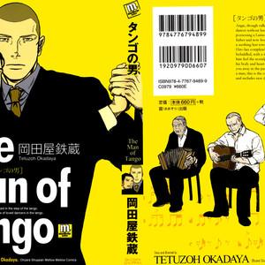 [OKADAYA Tetuzoh] Man of Tango – Tango no Otoko [Eng] – Gay Comics