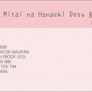 [Koshino] Uso Mitai na Hanashi Desu ga H [Eng] – Gay Comics