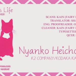 [K2 Company] SnK dj – Nyanko Heichou [Eng] – Gay Yaoi