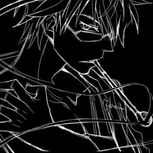 [Crazy9] Durarara dj – SEXAROID [JP] – Gay Comics image 004