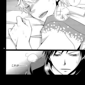 [Crazy9] Durarara dj – SEXAROID [JP] – Gay Comics image 006
