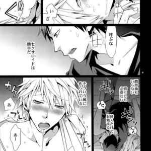 [Crazy9] Durarara dj – SEXAROID [JP] – Gay Comics image 017