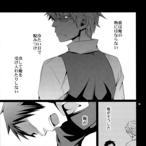 [Crazy9] Durarara dj – SEXAROID [JP] – Gay Comics image 023