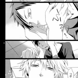 [Crazy9] Durarara dj – SEXAROID [JP] – Gay Comics image 024