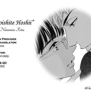 [NATSUMIZU Ritsu] Koishite Hoshii (update c.4) [Eng] – Gay Comics