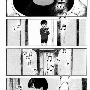 [Psyche Delico] Mantis Cage (Kamakiri no Ori) update c.14+15 [kr] – Gay Comics