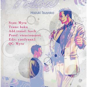 [Hazuki Tsuyako] Follow [Eng] – Gay Comics
