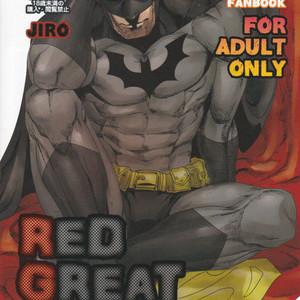 [Gesuido Megane/ Jiro] RED GREAT KRYPTON – Superman/Batman dj [Eng] – Gay Comics