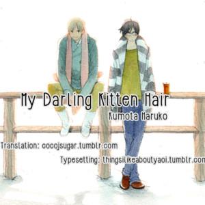 [KUMOTA Haruko] Itoshi no Nekokke ~ vol.04 (c.Special 4) [Eng] – Gay Comics