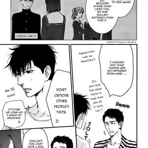 [NEKOTA Yonezou] Hidoku Shinai de ~ vol.07 [Eng] – Gay Comics image 008