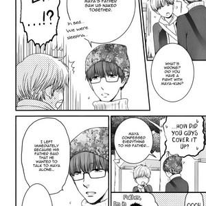 [NEKOTA Yonezou] Hidoku Shinai de ~ vol.07 [Eng] – Gay Comics image 015