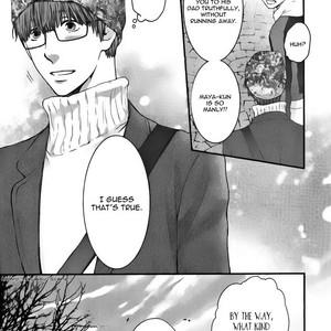 [NEKOTA Yonezou] Hidoku Shinai de ~ vol.07 [Eng] – Gay Comics image 016
