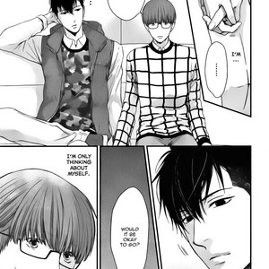 [NEKOTA Yonezou] Hidoku Shinai de ~ vol.07 [Eng] – Gay Comics image 024