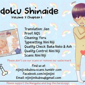 [NEKOTA Yonezou] Hidoku Shinai de ~ vol.07 [Eng] – Gay Comics image 034