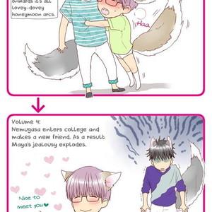 [NEKOTA Yonezou] Hidoku Shinai de ~ vol.07 [Eng] – Gay Comics image 037