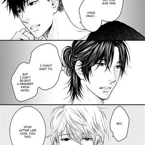 [NEKOTA Yonezou] Hidoku Shinai de ~ vol.07 [Eng] – Gay Comics image 039