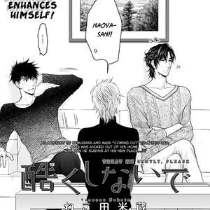[NEKOTA Yonezou] Hidoku Shinai de ~ vol.07 [Eng] – Gay Comics image 041