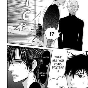 [NEKOTA Yonezou] Hidoku Shinai de ~ vol.07 [Eng] – Gay Comics image 044