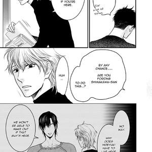 [NEKOTA Yonezou] Hidoku Shinai de ~ vol.07 [Eng] – Gay Comics image 047