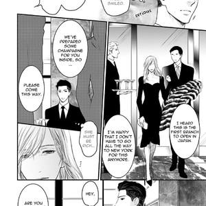 [NEKOTA Yonezou] Hidoku Shinai de ~ vol.07 [Eng] – Gay Comics image 054