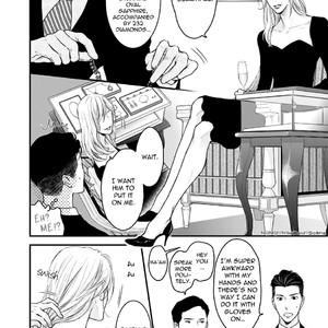 [NEKOTA Yonezou] Hidoku Shinai de ~ vol.07 [Eng] – Gay Comics image 056
