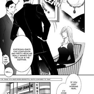 [NEKOTA Yonezou] Hidoku Shinai de ~ vol.07 [Eng] – Gay Comics image 057