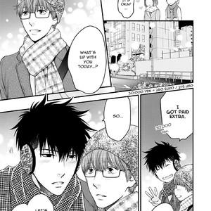 [NEKOTA Yonezou] Hidoku Shinai de ~ vol.07 [Eng] – Gay Comics image 059