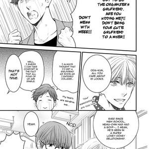 [NEKOTA Yonezou] Hidoku Shinai de ~ vol.07 [Eng] – Gay Comics image 076
