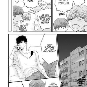 [NEKOTA Yonezou] Hidoku Shinai de ~ vol.07 [Eng] – Gay Comics image 077