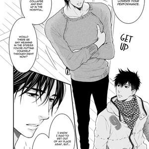 [NEKOTA Yonezou] Hidoku Shinai de ~ vol.07 [Eng] – Gay Comics image 083