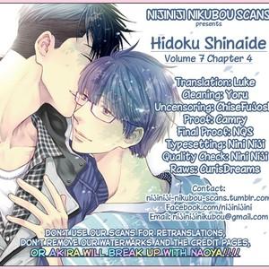 [NEKOTA Yonezou] Hidoku Shinai de ~ vol.07 [Eng] – Gay Comics image 127