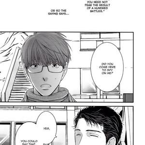 [NEKOTA Yonezou] Hidoku Shinai de ~ vol.07 [Eng] – Gay Comics image 130
