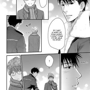 [NEKOTA Yonezou] Hidoku Shinai de ~ vol.07 [Eng] – Gay Comics image 151