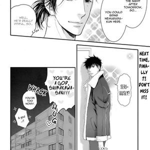 [NEKOTA Yonezou] Hidoku Shinai de ~ vol.07 [Eng] – Gay Comics image 155