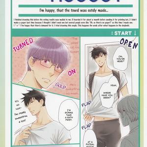 [NEKOTA Yonezou] Hidoku Shinai de ~ vol.07 [Eng] – Gay Comics image 157