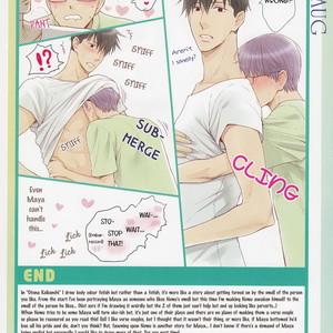 [NEKOTA Yonezou] Hidoku Shinai de ~ vol.07 [Eng] – Gay Comics image 158
