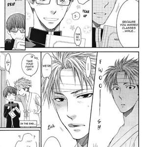 [NEKOTA Yonezou] Hidoku Shinai de ~ vol.07 [Eng] – Gay Comics image 160