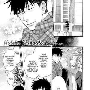 [NEKOTA Yonezou] Hidoku Shinai de ~ vol.07 [Eng] – Gay Comics image 163