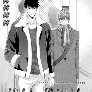[NEKOTA Yonezou] Hidoku Shinai de ~ vol.07 [Eng] – Gay Comics image 165