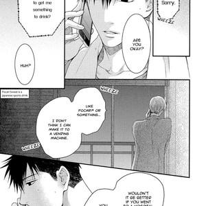 [NEKOTA Yonezou] Hidoku Shinai de ~ vol.07 [Eng] – Gay Comics image 181