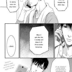 [NEKOTA Yonezou] Hidoku Shinai de ~ vol.07 [Eng] – Gay Comics image 182