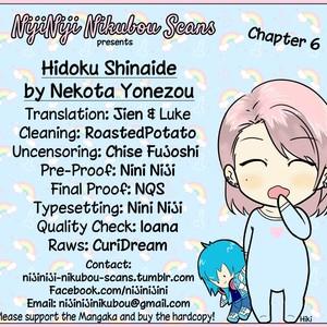 [NEKOTA Yonezou] Hidoku Shinai de ~ vol.07 [Eng] – Gay Comics image 187