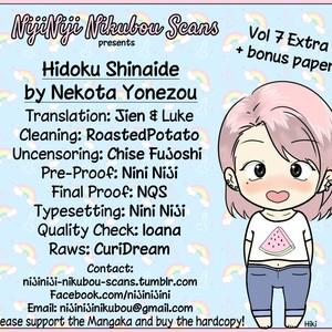 [NEKOTA Yonezou] Hidoku Shinai de ~ vol.07 [Eng] – Gay Comics image 200