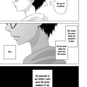 [KATSURA Komachi] Aka to Kuro [Eng] – Gay Manga image 009