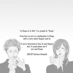 [KATSURA Komachi] Aka to Kuro [Eng] – Gay Manga image 012