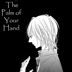 [KATSURA Komachi] Aka to Kuro [Eng] – Gay Manga image 013