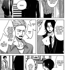 [KATSURA Komachi] Aka to Kuro [Eng] – Gay Manga image 030